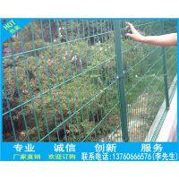 广州养殖场双边丝护栏 肇庆厂家 佛山鱼塘围网价格