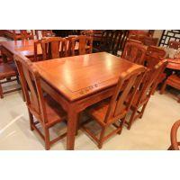东阳红木家具缅甸花梨木餐桌大果紫檀饭桌成套餐桌椅组合古典中式