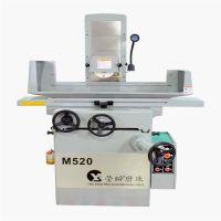 广东莹瞬磨床YSM-520,精密平面手摇磨床,模具设备专用磨床