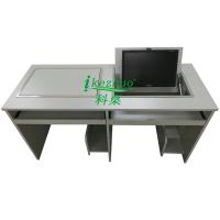 深圳 科桌K166翻转电脑桌图片 多媒体教室办公台 学生机房桌双人 简约环保