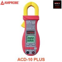 美国安博Amprobe ACD-10 PLUS数字钳形表