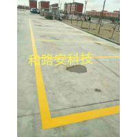 深圳热熔马路标线,常温冷涂划线,深圳彩色防滑划线施工队