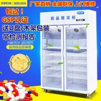 瑞美达医用药品阴凉柜gsp认证药品立式医用冰箱药品冷藏展示柜双门