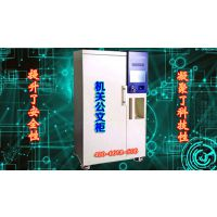军队机关公文柜应用高科技定位和网络信息技术,提升对公文管理的安全性,北京派瑞祥还可以个性化定制