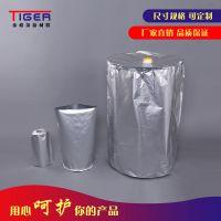 热熔胶铝箔袋生产厂家泰格尔 铝箔异形吨袋
