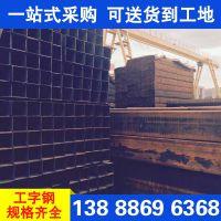 云南省普洱市钢构现货供应方管Q235B国标80mmx80x8x600012000