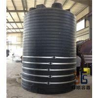 浙江塑料水箱25吨20吨15吨生产厂家 一体成型容器储罐