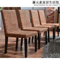 餐厅藤椅,客厅藤椅子藤餐桌椅组合7008藤餐椅