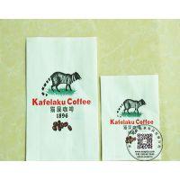 深圳淋膜纸包装袋厂家 防油纸包装袋