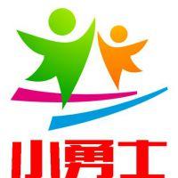 沧州勇士游泳设备有限公司