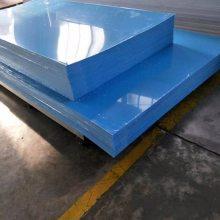 厂家直销 高耐磨高抗冲 高分子聚乙烯板 煤仓衬板等塑料产品