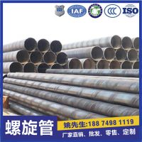 隆盛达排污专用大口径螺旋钢管Q235