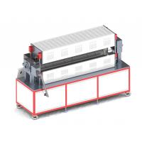 ACX供应有机小分子升华仪 有机半导体材料提纯升华系统 发光材料净化提纯设备