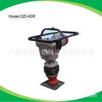 供应QD-80路面压实机械电动振动打夯机 80型电动冲击夯