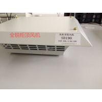 厂家直卖QR控制柜机顶过滤网组 带防雨棚的散热风扇SD-225
