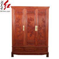 941红木家具网_缅甸花梨三门衣柜_中式红木家具品牌及价格