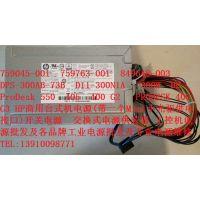 759045-001 D11-300N1A ProDesk 550/405/400G HP台式机电源