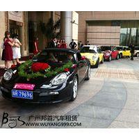 广州从化租保时捷卡宴做主婚车多少钱一天|广州租保时捷卡宴