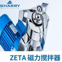 专业供应Zeta磁力搅拌器