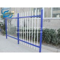 【万宇丝网】 现货供应厂区铁艺护栏网 两横梁围栏网