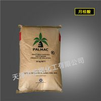 日化级月桂酸1299 进口马来椰树月桂酸
