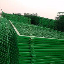 生态园护栏网 福建护栏网 长沙车间隔离网