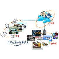 机电装备健康监测诊断与远程服务系统