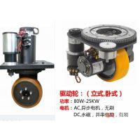 AGV驱动解决方案,cfr舵轮MRT20.0150