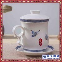 景德镇手绘茶杯陶瓷杯子礼品定制办公杯 家用泡茶杯中国风礼品杯