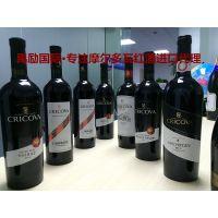 天津红酒报关公司