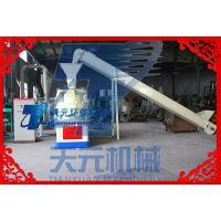 天元机械专业生产立式环模颗粒机生产线 价格经济实惠