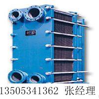 鑫溢 蒸汽板式换热器 优质304板式换热器 特点