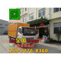 http://himg.china.cn/1/4_943_1015495_550_412.jpg