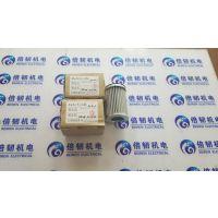 A08-040SW-W MASUDA增田滤芯、过滤器代理销售