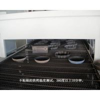 宣州不粘涂料炉温曲线测试仪/曲线测试仪炉温仪/YSD-04炉温仪服务周到
