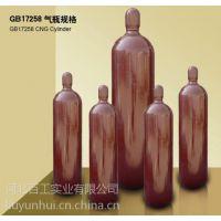 天然气钢瓶 GB17258气瓶 汽车天然气瓶
