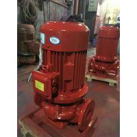厂家销售XBD11/25-SLH喷淋泵产品,消火栓泵供应,消防泵厂家直销