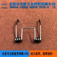 玖胜【厂家定制】电推剪弹簧 电动剃须刀弹簧 旋向多款供选