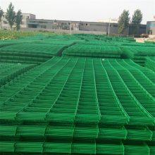 厂家双边丝护栏网现货 边框护栏网 绿化防护网