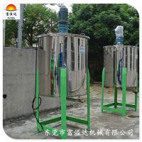 富溢达清溪胶水搅拌机 500L化工原料搅拌桶 可定制带加热、变频调速等