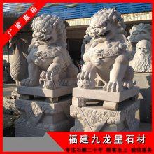 石材花岗岩狮子 现货石狮子 石雕北京狮献瑞狮图片(九龙星石材)