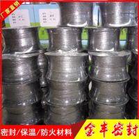 密封绳高温高压泵石墨编织填料环钢丝增强柔性 纯石墨盘根
