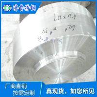 37CrNi3A是中国国家标准规定的一种合金结构钢的牌号