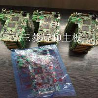 优价二手 三菱变频器主板FR-A740/CPU板控制BC186A570G59/G58/G57大量现货