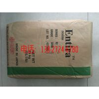 相对温度指数 MK400 永久抗静电剂 日本三井杜邦 Entira LDPE、LLDPE等,工业应用