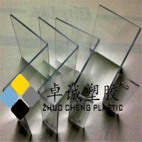 PC罩壳,机械防护罩,耐力板折弯,PC板雕刻。卓诚塑胶供货