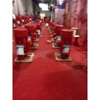 HY消防泵哪家好 XBD7.0/15-HY 18.5KW 昆明消防泵 不阻塞