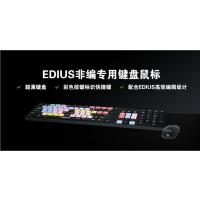 非线性编辑系统 视音频后期编辑系统 传奇雷鸣 EVT600 4k/3D编辑