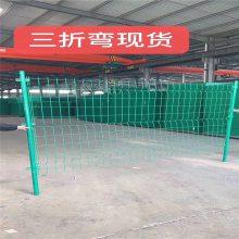 高铁护栏网 圈山绿色铁丝网 铁丝围网
