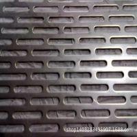 冲孔网筛板 吸音板网 圆孔铁板网加工定做